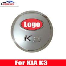 Автомобильные чехлы для топливного бака kia k3 крышка наполнителя