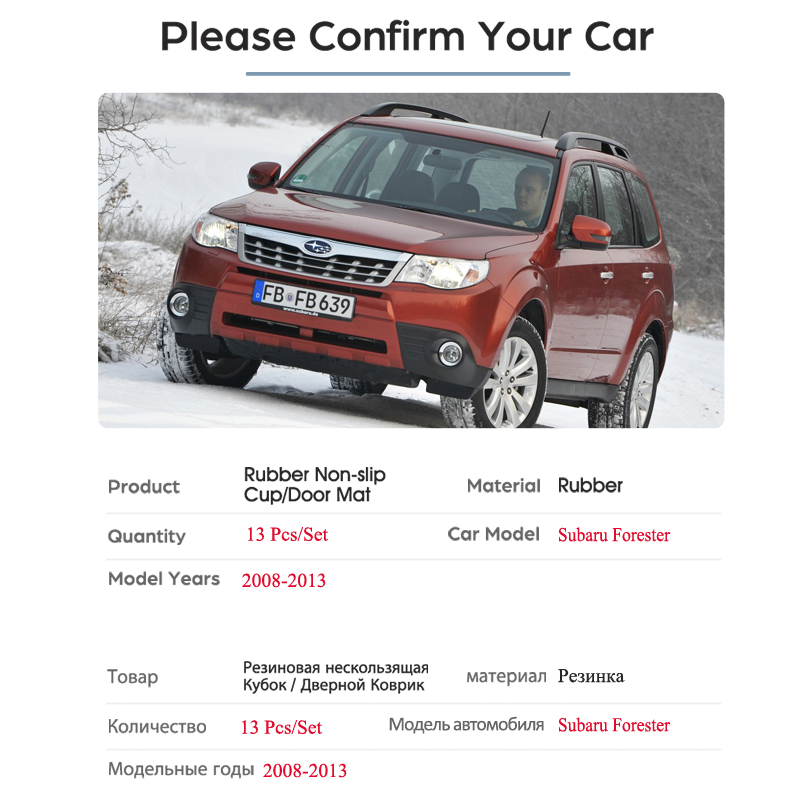 Для Subaru Forester 2008 2009 2010 2011 2012 2013 SH противоскользящими резиновыми затворный слот подставка под кружку, подложки аксессуары наклейки для автомо...