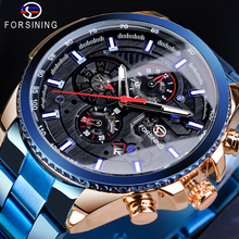 Forsining Creative Full Blue Mechanical Watches Men's Automa