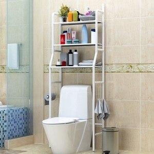 Вешалки для ванной комнаты могут быть настенные вешалки для хранения на стену, вешалки для полотенец, напольные многофункциональные подвес...