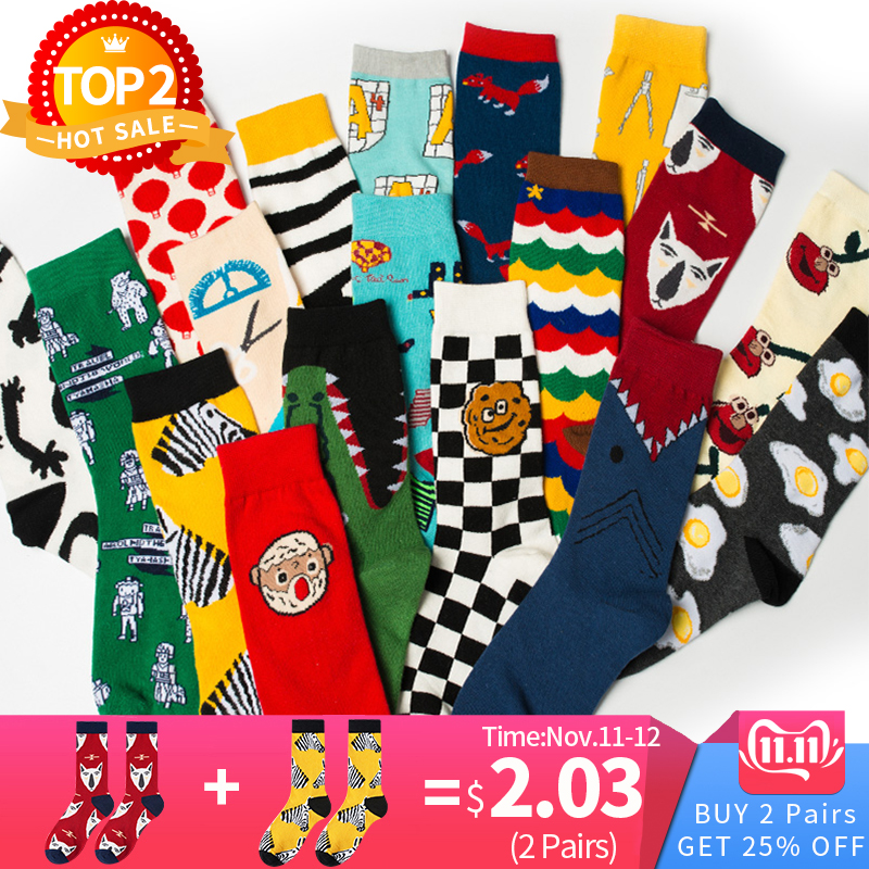 1-7 Pairs/Lot Hip Hop Socks Men Streetwear Long Soccer Socks Ins Fashion Sports Soft Cotton Men's Happy Socks Funny Print Sox