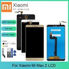 цена на For Xiaomi Mi Max 2 LCD Display+Touch Screen Digitizer Assembly + Tools Glass Panel Sensor For Xiaomi Mi Max 2 Original Screen
