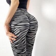 Soisou Для женщин сексуальный узор зебры леопарда брюки для