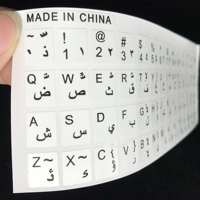 Arabic Transparent Keyboard Stickers for Laptop Letters Keyboard Cover for Notebook Computer PC Dust Protection Parts Accessorie