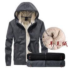 Зимняя мужская толстовка из плотного флиса с капюшоном куртка