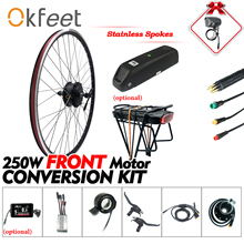 цена на 36V 250W eBike Kit Front Geared Hub Wheel Motor 20 26 28 Inch Light Anti Water Electric Bike Bicycle Conversion Kit for Bicycle