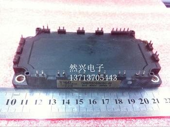Imports 7MBR50SB060 7MBR50SB060-50 7MBR50SB060-70 cash--RXDZ