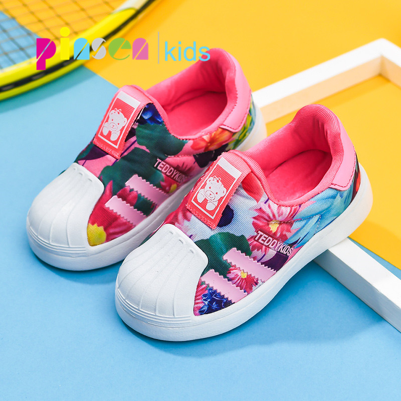 2020 Comfortable Kids Sneakers Girls Shoes Fashion Boys Casual Children Shoes Girl Sport Running Child Shoes Chaussure Enfant