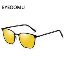 Солнцезащитные очки eyeoomu Мужские поляризационные uv400 квадратные