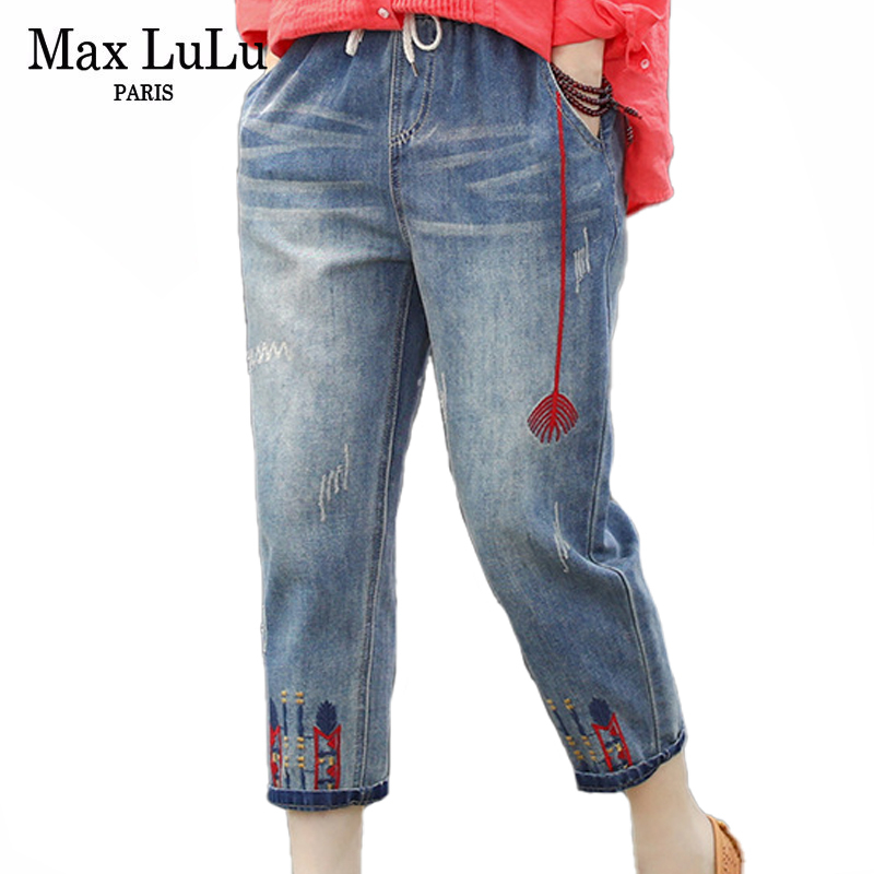 Max LuLu 2020 Fashion Summer Ladies Ripped Loose Jeans Women Casual Embroidery Denim Trousers Vintage Female Elastic Harem Pants