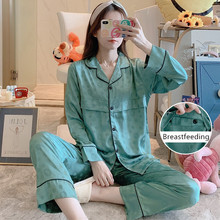 Summer Autumn Thin Silk Maternity Nursing Pajamas Breastfeeding Sleepwear Clothes for Pregnant Women