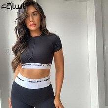 FQLWL Streetwear elastik iki 2 parça Set eşofman kadınlar için kıyafetler kırpma üst tayt kadın eşleştirme Serts kadın eşofman