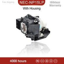 العارض مصباح لمبة NP15LP ل NEC M260X M260W M300X M300XG M311X M260XS M230X M271W M271X الأصلي مصباح مع الإسكان