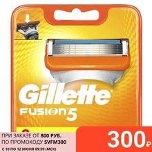 Сменные кассеты Gillette Fusion5 6 шт.