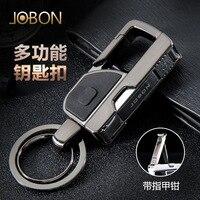 2017 Jobon yeni ürünler anahtarlık Metal anahtarlık kolye çok fonksiyonlu anahtarlık tırnak makası|Araba için Anahtar Kılıfı|   -