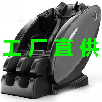 Multi function space cabin luxury electric massage chair gift elderly sofa full automatic massage chair home