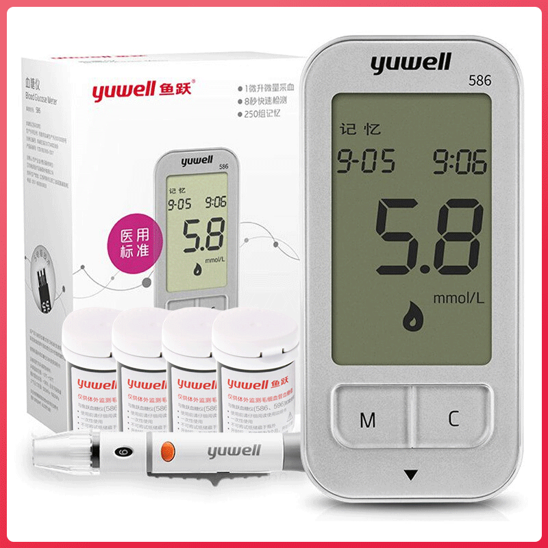 Yuwell blood glucose suger meter diabetic test strips with blood collection needle diabetes glucometer 100 lancets(China)