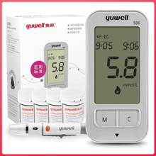 Yuwell blood glucose suger meter diabetic test strips with blood collection needle  diabetes glucometer 100 lancets