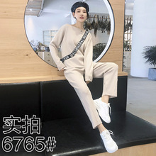 Autumn and winter ladies knit womens sets 2019 new solid color loose round neck pullover Slim high waist trouser suit
