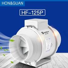 Hon& Guan 5 ''тихий встроенный канальный вентилятор, вытяжной вентилятор, гидропоники, воздуходувка для дома, ванной комнаты, вентиляция, HP-125P