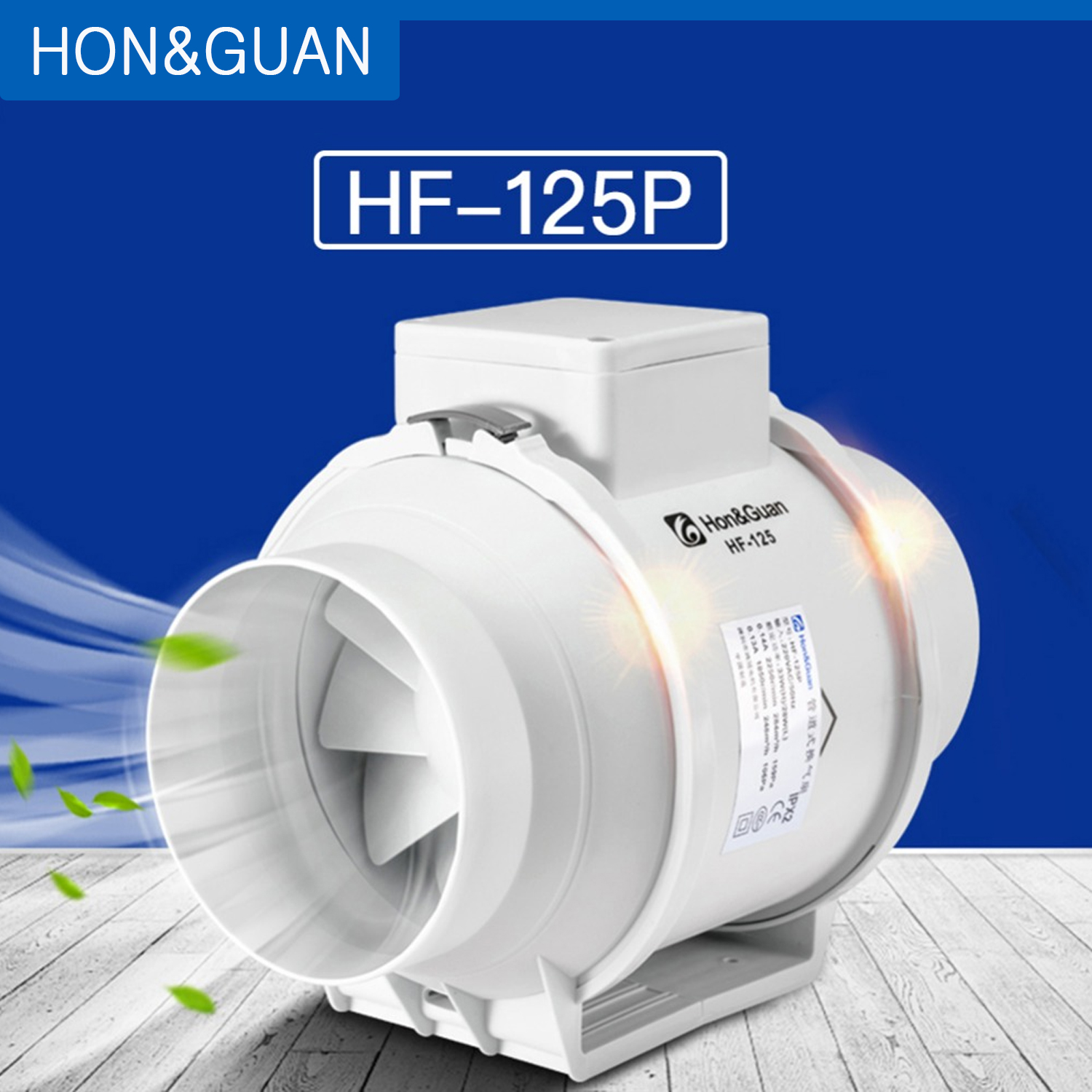 Hon Guan 5 Silent Inline Duct Fan Exhaust Fan Hydroponic Air - Badkamer Ventilator 125