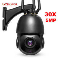 5MP 3G 4G SIM Card Wireless Wifi Security Camera Outdoor 30X Optical Zoom PTZ IP Camera Two Way Audio CCTV Surveillance Cam