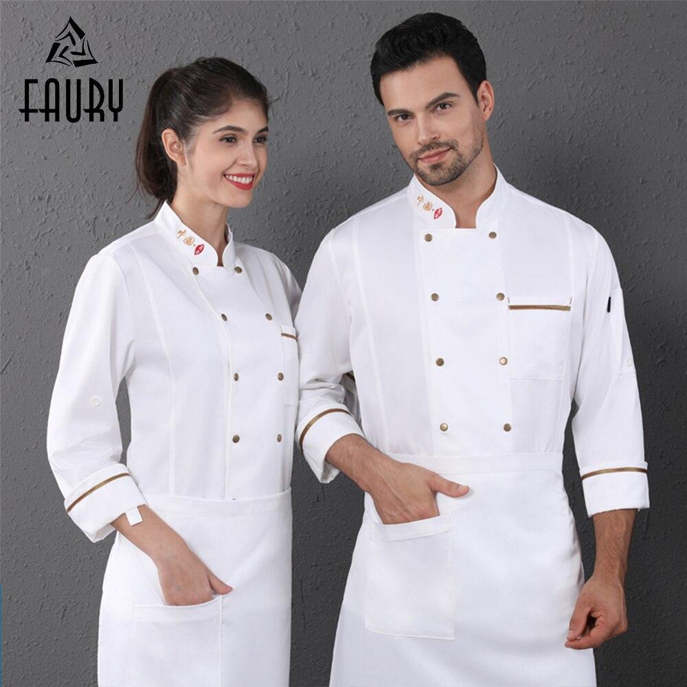 Chef Uniform Cook Clothes Unisex Long Sleeve Waiter Jacket Food Service Cafe Bakery Barber Shop Hotel Dessert Pastry Overalls