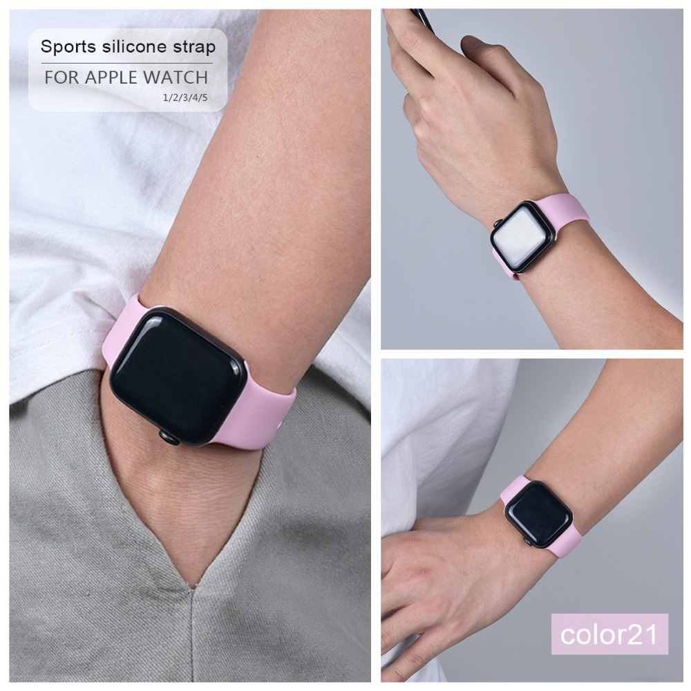 Soft Silicone Band for Apple Watch 97