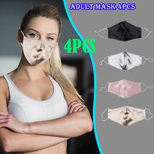 4 pçs homem e mulher verão ultra-fino dupla camada máscara facial cetim alças ajustáveis moda 2020 máscaras reutilizáveis facemask 821