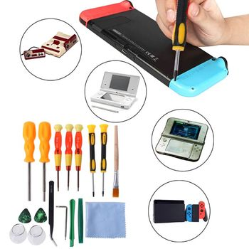17 in 1 Triwing Screwdriver Game Bit Repair Tool Kit Full Security for nintendo switch Wii NES SNES DS Lite GBA 1