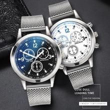 Модные Роскошные мужские часы, кварцевые часы из нержавеющей стали с циферблатом, повседневные часы с браслетом C531
