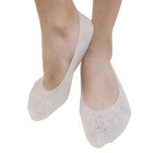 1 çift Zarif Silikon Nemlendirici Jel Topuk Çorap Gibi Kopma Ayak Cilt Bakımı Kabartma Ayak Ağrısı Koruyucu Ayak Masajı
