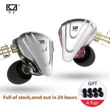 AK KZ ZSX 1DD + 5BA 하이브리드 이어폰 헤드셋 HIFI 저음 소음 차단 이어 버드 헤드폰 교체 케이블 KZ AS10 ZSN ZS10 PRO