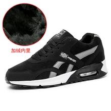 Зимняя спортивная обувь на меху для бега унисекс Темно-синие мужские Прогулочные кроссовки демпфирующая тренировочная женская обувь противоскользящая спортивная обувь