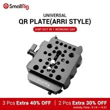 SmallRig DSLR 카메라 플레이트 퀵 릴리스 플레이트 (Arri 스타일) 1723