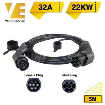 Morec EV كابل شحن 32A 22KW ثلاث مراحل مركبة كهربية الحبل لسيارة وحدة شاحن نوع 2 أنثى إلى ذكر التوصيل IEC 62196