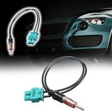 Radyo ses kablosu adaptörü anten ses kablosu erkek çift Fakra Din erkek anten için Audi/VW/Volkswagen araba parçaları aksesuarları