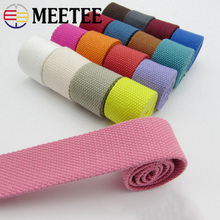 10Yard Meetee 32mm Thick 2mm Canvas Polyester Cotton Webbing Tape Bags Strap Collar DIY Sewing Garment Backpack Belt Accessory