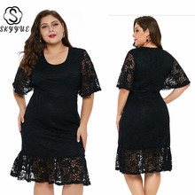 Skyyue Evening Dress Solid Lace Short Robe De Soiree 2019 Plus Size Half-sleeve Women Party Dresses Elegant Formal Gowns T028
