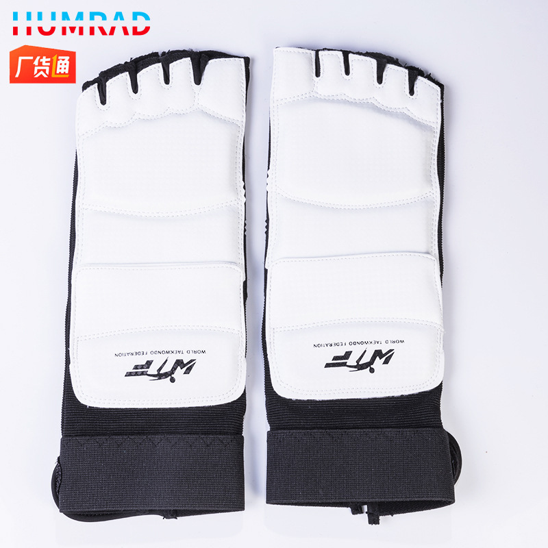 Hao Rui Taekwondo Boxing Gloves Half Finger Foot Strap Adult Children Boxing Foot Strap