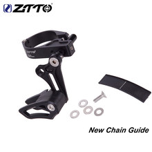 Ztto Mtb Chain Guide Fietsketting Frame Protector Cover 1X Systeem 31.8 34.9 Mm Klem Chain Guide Voor E Type verstelbare Cnc Zwart(China)