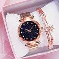 Женские кварцевые наручные часы со стразами  с магнитной сеткой  звездное небо  розовое золото  2019