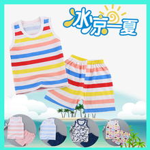 Hot Sale Boys Clothing Children Summer Boys Clothes Cartoon Kids Boy Girls Clothing Set T-shirt+ Pants Cotton Vest set стоимость