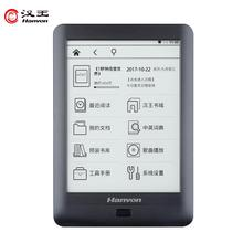 Hanvon Ebook Reader 6 inch E-ink Flat Screen 8G Wifi