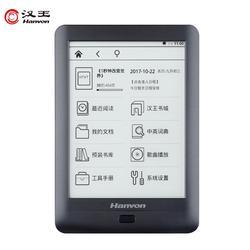 Устройство для чтения электронных книг Hanvon, 6-дюймовый плоский экран, 8G, Wi-Fi