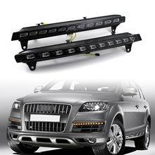 Светодиодный ные дневные ходовые огни для Audi Q7 2007 2008 2009, дневные ходовые огни, белые дневные ходовые огни, янтарные поворотные сигналы