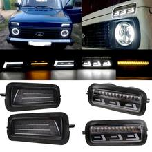 For Lada Niva 4X4 1995 LED DRL Lights With Running Turn Signal PMMA / ABS Plastic Function Accessories Car Styling Tuning(China)