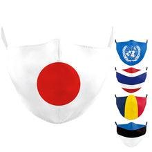 Masque buccal avec drapeau National pour enfants et adultes, avec filtre, imprimé, réutilisable