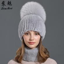 2 sztuk zimowe futro kapelusz szalik zestawy kobiet prawdziwe futro królika reks pierścień uszczelniający czapka z pomponem prawdziwy lis futrzane czapki czapki z dzianiny zestaw tanie tanio QiuMei WOMEN Dla dorosłych PC2019057 Stałe Szalik Kapelusz i rękawiczki zestawy Moda 0 32kg scarf hat scarf hat gloves set