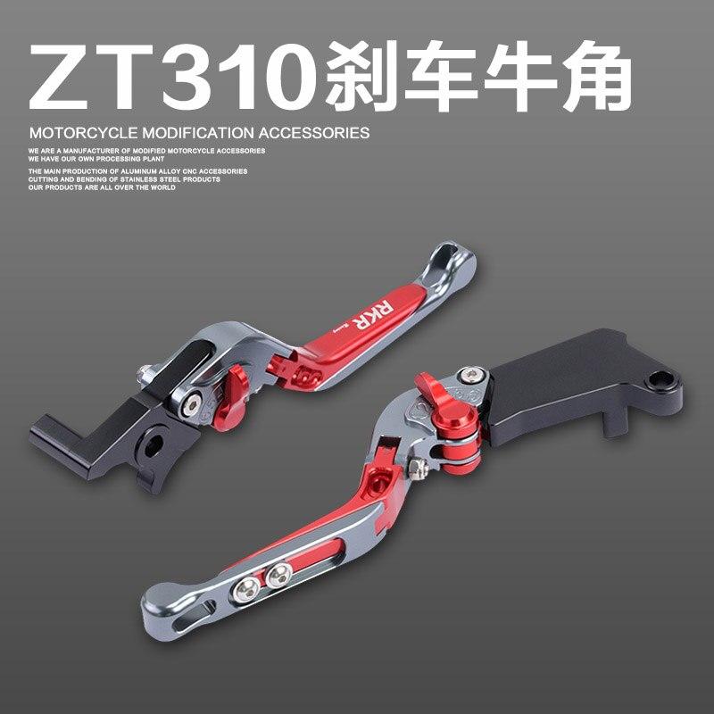 Складной регулируемый тормозной рычаг для мотоцикла ZONTES 310X 310R 310V 310T ZT250R efit, ручка с защитой от перелома